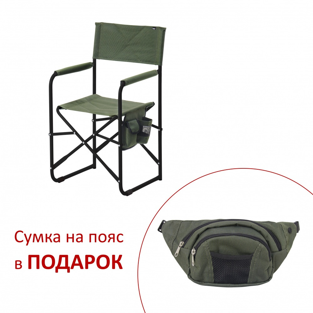 "Стул ""Режиссер без полки"" d20 мм зеленыймеланж"
