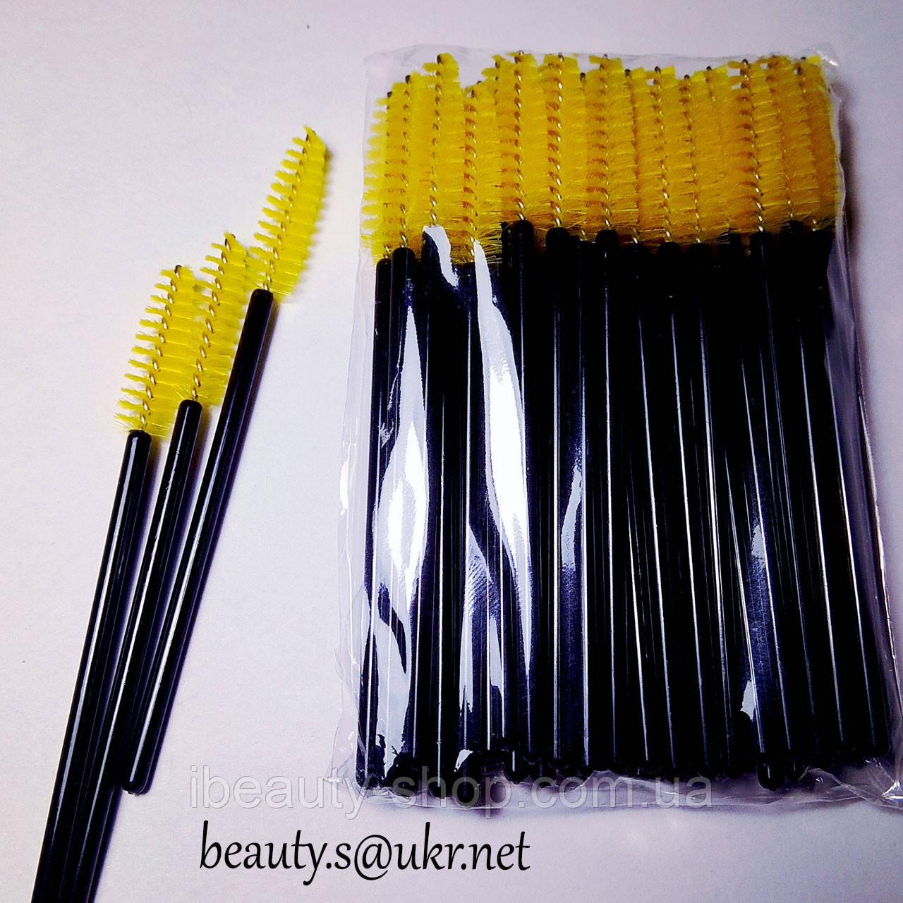 Щетка нейлоновая, для ресниц и бровей, черная ножка-желтый ворс