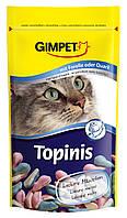 Витамины для котов Gimpet Topinis микс, для улучшения обмена веществ, микрофлоры кишечника, 40г