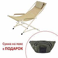 """Кресло """"Качалка"""" d20 мм (текстилен оранжевый) , фото 1"""