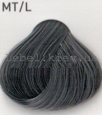 Lebel Luquias  MT/L150 гр. Фитоламинирование (тёмный блондин металлик)