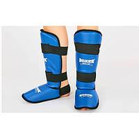 Защита для голени и стопы кожвинил BOXER Элит (синий)