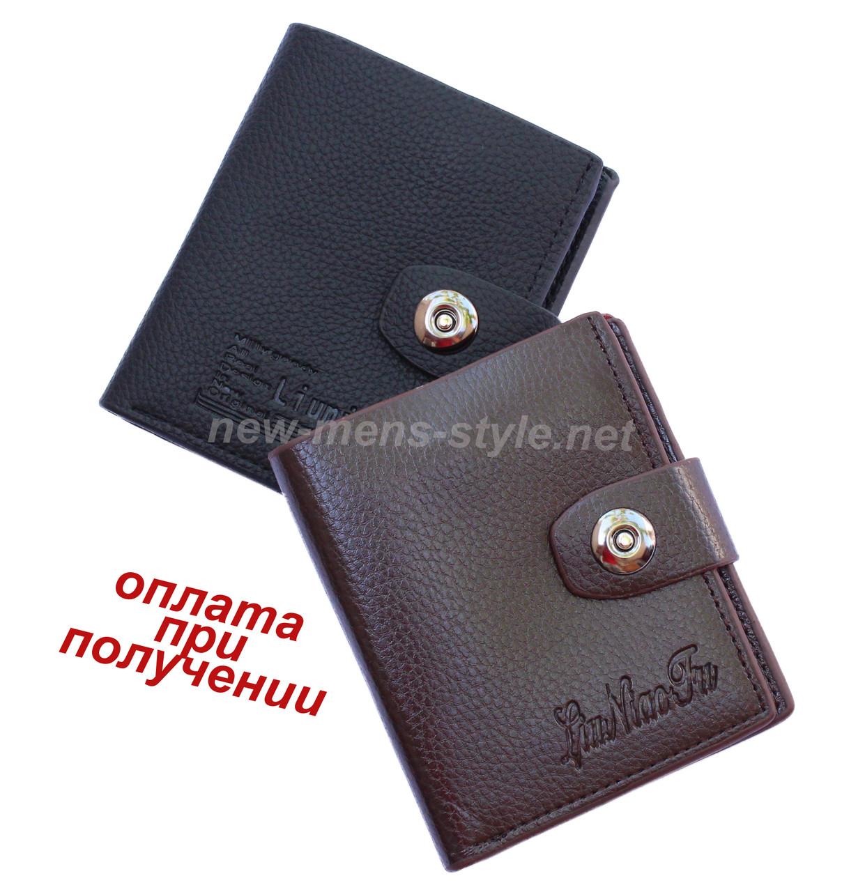 Чоловічий чоловічий шкіряний шкіряний гаманець портмоне гаманець Original