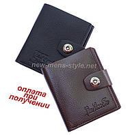 Чоловічий чоловічий шкіряний шкіряний гаманець портмоне гаманець Original, фото 1