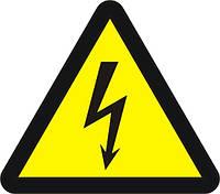 Основы электротехники — электрический ток
