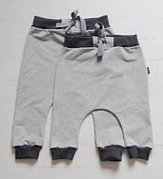 Штаны гаремы серый меланж с темно-серыми манжетами. Размер: 80 см