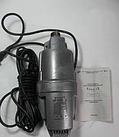Вибрационный насос Водолей 105 мм, двухклапанный (Винница)