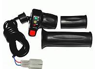 Ручка газа с индикатором заряда 24V и кнопкой круиз-контроля, фото 1