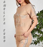 Летний турецкий женский спортивный костюм с лампасами №8897 бежевый