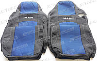 Авточехлы MAN TGM 1+1 2005- (синие) VIP ЛЮКС Nika
