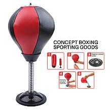 Груша боксерская настольная Cyrus для снятия стресса красная, фото 3