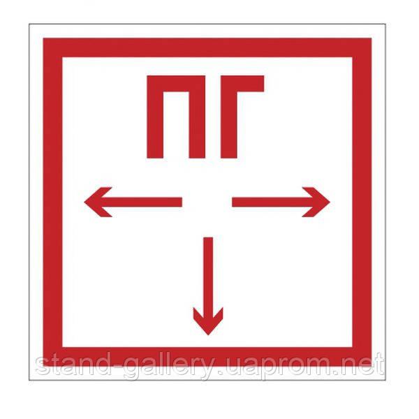 наклейка со знаком заземления