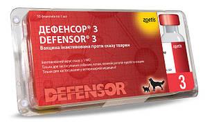 Вакцина Дефенсор-3 від сказу для котів і собак