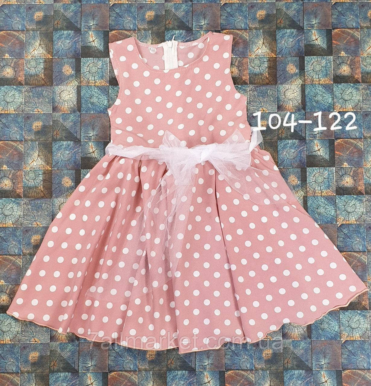 07bca048d06536b Платье детское летнее в горошек на девочку 104-122 см