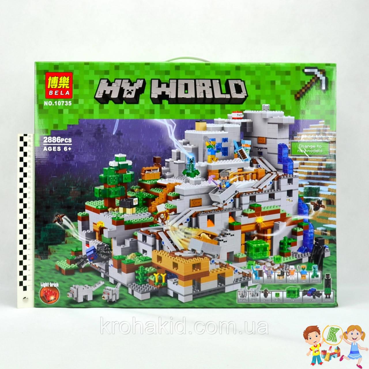 """Конструктор BELA 10735 My World """"Горная пещера"""" (аналог Lego Майнкрафт, Minecraft -21137), 2886 деталей"""