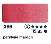 Фарба акварельна HORADAM®, №366 Червоний темний, туба 5мл, Schmincke