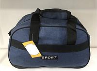 31ec41212058 Спортивные сумки в Днепре. Сравнить цены, купить потребительские ...
