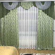 Готовые шторы с ламбрекеном №300, фото 3