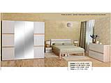 Кровать двуспальная Магнолия с ламелями КТ-713 (БМФ) 1700х2200х1000мм , фото 4