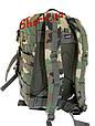 Рюкзак  штурмовой 36 литров военный США MIL-TEC Woodland, 14002220, фото 3