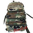 Рюкзак  штурмовой 36 литров военный США MIL-TEC Woodland, 14002220, фото 6