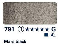 Фарба акварельна HORADAM®, №791 Марс чорний, туба 15мл, Schmincke