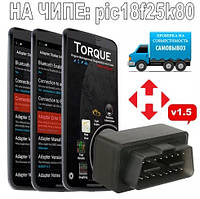 Автосканер ELM327mini v1.5 WI-FI iPhone/Android/Windows чип PIC18F25K80