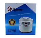 Мультиварка Domotec MS-7711 5л White | пароварка Домотек 9 программ, фото 6