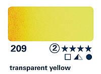 Фарба акварельна HORADAM®, №209 Жовтий напівпрозорий, туба 15мл, Schmincke