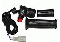 Ручка газа с индикатором заряда 48V и кнопкой круиз-контроля, фото 1