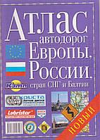 Атлас автодорог Европы, России, стран СНГ и Балтии год издания 2004