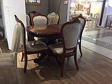 Стол  обеденный Classic  P78  Exm, цвет орех, фото 3