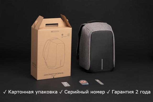 Оригінальний рюкзак Bobby XD Design