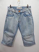 Бриджи мужские джинсовые Fishbone р.50-52 082SHM