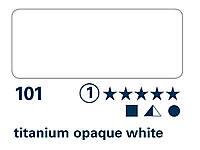 Фарба акварельна HORADAM®, №101 Білила титанові, кювета 1,6мл, Schmincke