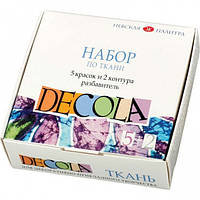 Набір DECOLA по тканині: акрил 5 кол., 20мл, контури в тубах2кол., 18мл, розріджувач ЗХК