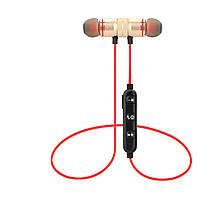 Беспроводные наушники Bluetooth с микрофоном Alitek S8 Sport Stereo Red/Gold