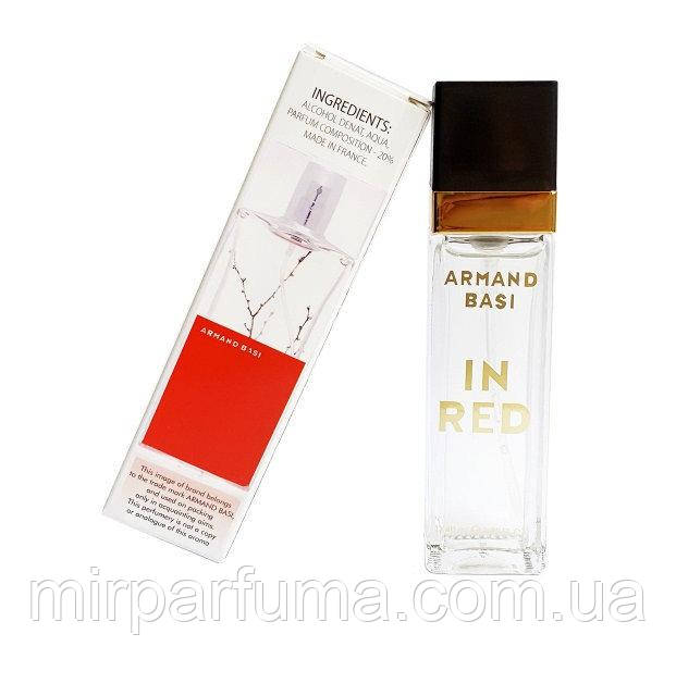 Жіночі парфуми тестер Armand Basi In Red - Travel Perfume 40ml