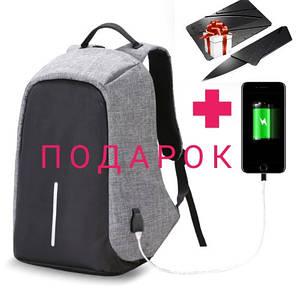 Городской рюкзак антивор в стиле Bobby Бобби с USB-выходом