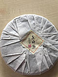 Да Хун Пао мини блинчик 100 грамм, фото 2