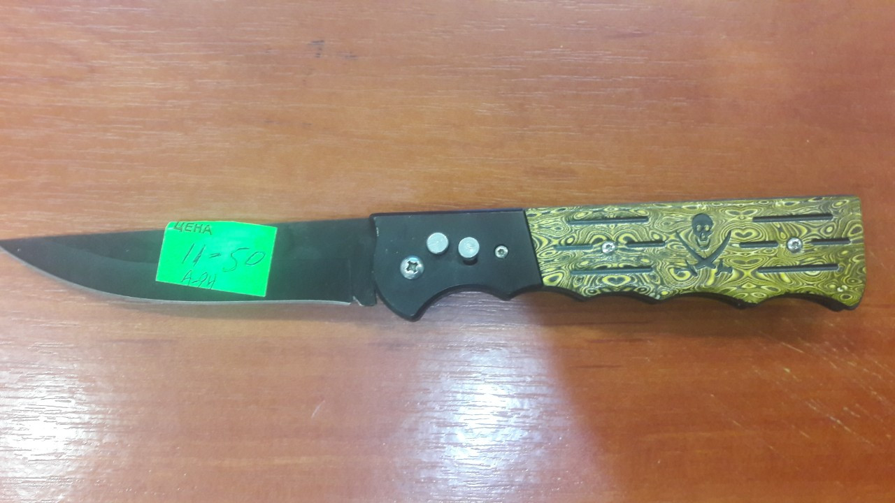 Нож раскладной 11-50