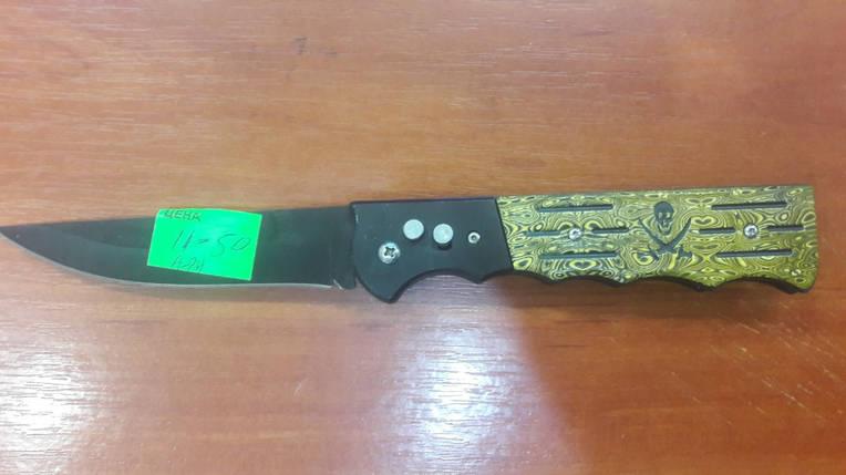 Нож раскладной 11-50, фото 2