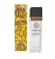 Духи женские тестер реплика Versac Yellow Diamond - Travel Perfume 40ml копия