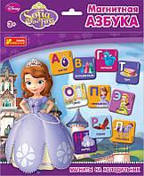 "Магнитная азбука ""Принцесса София"" 4211"