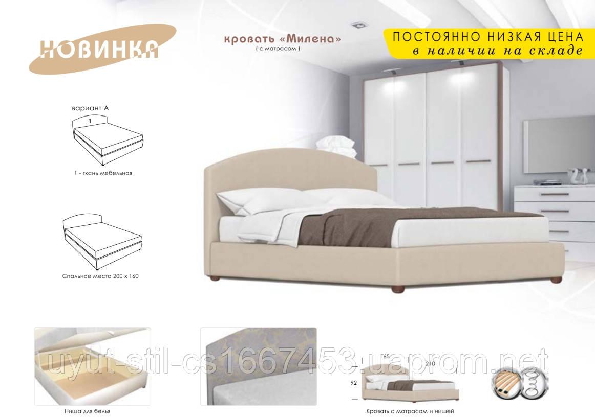"""Кровать """" МИЛЕНА"""""""