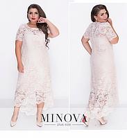 Нарядное длинное гипюровое кружевное платье на праздник сайт магазин Minova большой размер 50-56