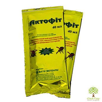 Биоинсектицид Актофит 40 мл