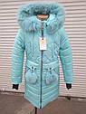Зимнее пальто на девочку подростка Бубон Размер 38, фото 7
