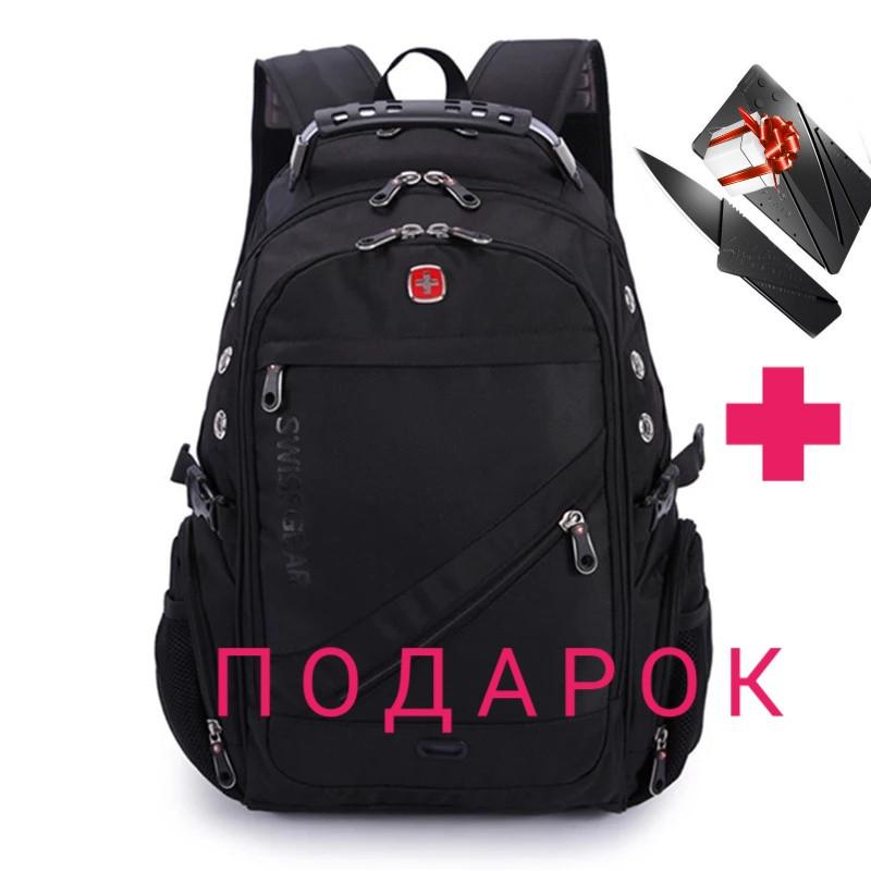 Швейцарский городской рюкзак SWISSGEAR 8810 с ортопедической спинкой чёрный