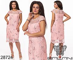 Нарядное кружевное платье на праздник цвет пудра большой размер 50,52,54,56